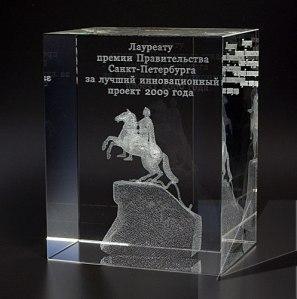 гравировка лазером в Москве